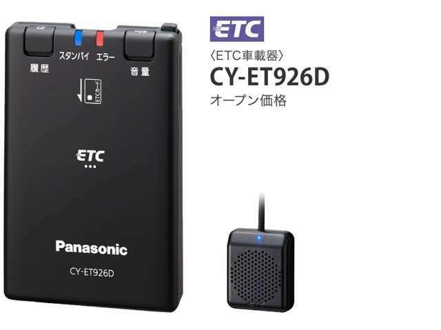 Aプラン画像:ETC車載器はパナソニック製で音声案内タイプの「CY-ET926KD」を含んでおります。