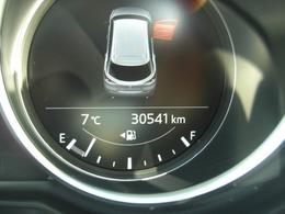 ワンオーナー車で走行30541キロ
