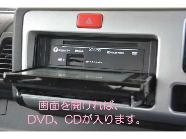 画面を開ければCD、DVDが入ります!音楽CDを最大8倍速で録音可能!カーズカフェ限定でオプションのUSBケーブルも付属し、iPod/iPhoneの音楽再生や、USB再生も可能!
