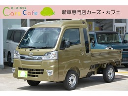 ダイハツ ハイゼットトラック 660 ジャンボ SAIIIt 3方開 4WD 5MT フルセグTVナビ連動ドラレコETCマット