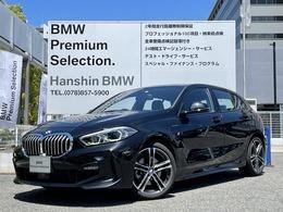 BMW 1シリーズ 118d Mスポーツ ディーゼルターボ 弊社元デモカー電動トランクLEDライトBカメ