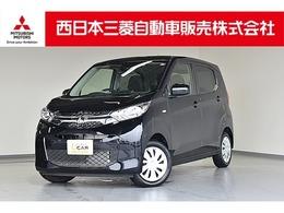 三菱 eKワゴン 660 G 禁煙車・純正CDステレオ・スマートキー