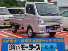 スズキ キャリイ 660 KCエアコン・パワステ 3方開 AT 純正オーディオ 届出済未使用車