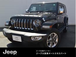 ジープ ラングラー アンリミテッド サハラ 3.6L 4WD 正規認定中古車 保証付 黒レザーシート