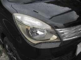 ブラック&ホワイト用ヘッドライト