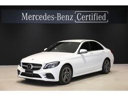 メルセデス・ベンツ Cクラス C200 ローレウス エディション (BSG搭載モデル) 認定中古車 RSP スポーツプラス