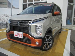 三菱 eKクロス 660 T 4WD 認定中古車・ナビ・全方位カメラ