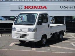 ホンダ アクティトラック 660 SDX 三方開 ゲートプロテクト  荷台ランプ