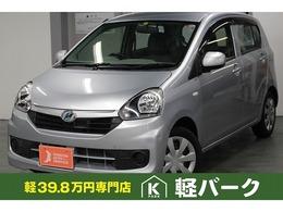 ダイハツ ミライース 660 L SA 軽自動車 キーレス エコアイドル