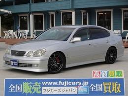 トヨタ アリスト 3.0 V300ベルテックスエディション 車高調 アペックスマフラー 18AW
