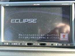 検索スピードが速く、音楽を録音する事も出来るイクリプスHDDナビ装備。ワンセグ視聴可!