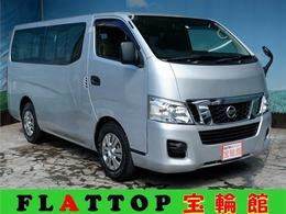 日産 NV350キャラバンワゴン 2.5 アンシャンテ 送迎タイプ DX 10人乗り/オートステップ/ナビTV/Bカメラ