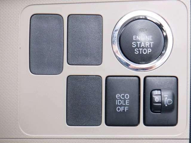 アイドリングストップを装備しているので、信号待ちの間に無駄なガソリンを消費することがありません