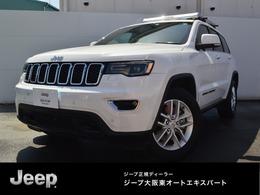ジープ グランドチェロキー ラレード 4WD 認定中古車 保証付 レザー調シートカバー