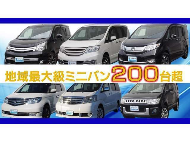 当店はJU埼玉加盟店・自動車公正取引協議会加盟店・外国輸入自動車協同組合会員・関東運輸局認証工場完備です♪