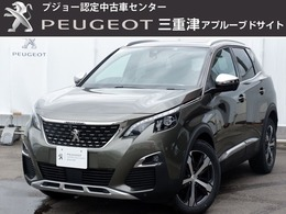 プジョー 3008 GT ブルーHDi ファーストクラスパッケ-ジ ワンオ-ナ-