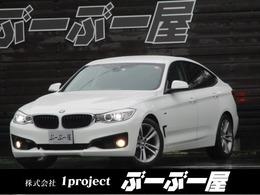 BMW 3シリーズグランツーリスモ 320i スポーツ 電動トランク18AWLEDライトIドライブ保証付