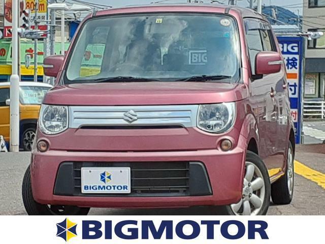 中古車買取台数4年連続日本一!!自社在庫50,000台!豊富な品ぞろえでお待ちしています!ビッグモーターグループ/2016年9月~2020年8月TPCマーケティングリサーチ調べ