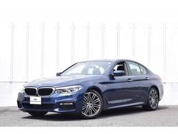 BMW 5シリーズ 530i Mスポーツ 認定中古車 元試乗車 イノベーションPKG