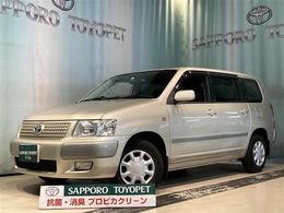 トヨタ サクシードバン 1.5 UL 4WD 寒冷地仕様