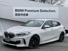 BMW 1シリーズ の中古車 118d Mスポーツ エディション ジョイ プラス ディーゼルターボ 大阪府箕面市 377.0万円