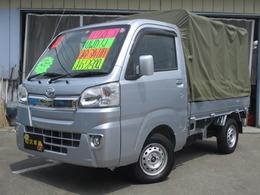 ダイハツ ハイゼットトラック 660 エクストラ 3方開 4WD 幌付き ETC