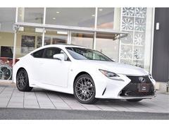 レクサス RC の中古車 300h Fスポーツ 愛知県清須市 358.0万円