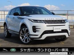 ランドローバー レンジローバーイヴォーク Rダイナミック SE 2.0L P250 4WD 2021MY 黒革 AdaptiveDynamics 新Pivi Pro