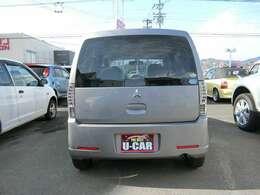 車検整備、登録代金、自動車税込総額24万円です、車輌本体代金のみの販売も行っています