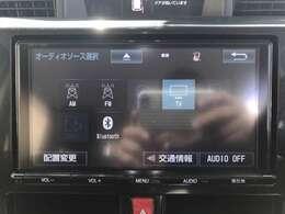 うれしいナビ・TV・Bluetooth装備です!