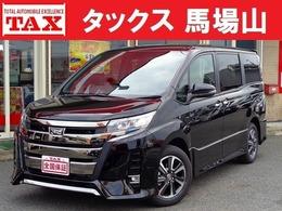 トヨタ ノア 2.0 Si WxBII 登録済み未使用車 衝突軽減 両側自動ドア