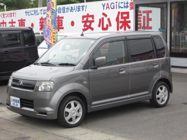 この度は数ある中古車の中から当社「八木自動車サービス」のお車をご覧いただき誠にありがとうございます!!