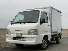スバル サンバートラック フロア付きシャーシー特装ベース車 保冷車