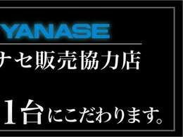 心地よい禁煙車輌に高級感漂うブラックレザーインテリア!!