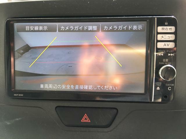チョットでも気になったお車は「お気に入り」に登録をおねがいします。店舗からのメッセージをご案内させていただいております。