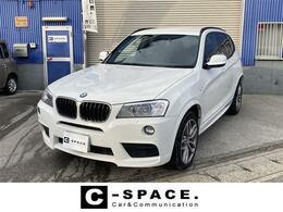 BMW X3 xドライブ20i Mスポーツパッケージ 4WD 純正ナビ バックカメラ ワンセグ