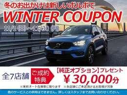 純正オプション3万円分プレゼント  詳しくは中古車担当杉山までお問い合わせください。