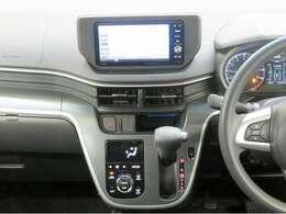 ■純正SDナビ/フルセグTV/USB/AUX/Bluetooth/フルオートエアコン/インパネシフト!