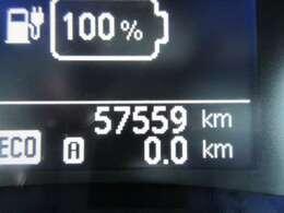 走行57559Km