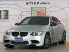 BMW M3 の中古車 4.0 東京都中央区 598.0万円