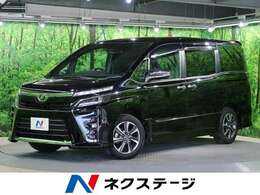 トヨタ ヴォクシー 2.0 ZS 煌 後期型 純正9型ナビ フリップダウンモニタ-