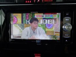ナビ&フルセグTV★