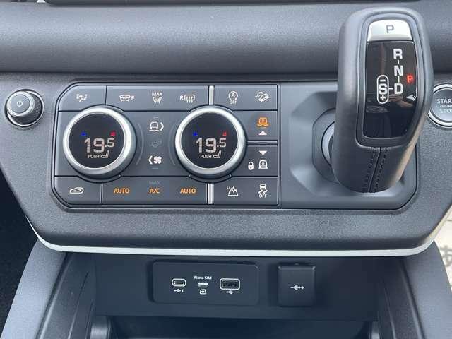 オートエアコン装備!自動で温度調節してくれるので、オールシーズンで使えます!