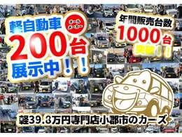 九州動車道~大分自動車道:小郡ICから車で約5分!ご来店の際はご連絡ください!