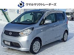 日産 デイズ 660 S 4WD 車検有/寒冷地仕様/キーレス