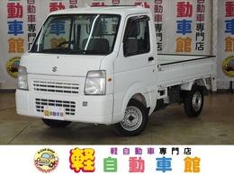 スズキ キャリイ 660 FC エアコン・パワステ 農繁仕様 3方開 4WD マニュアル車