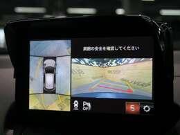 便利な【360°ビューモニター】で安全確認もできます。車の全周囲の駐車が苦手な方にもオススメな便利機能です。