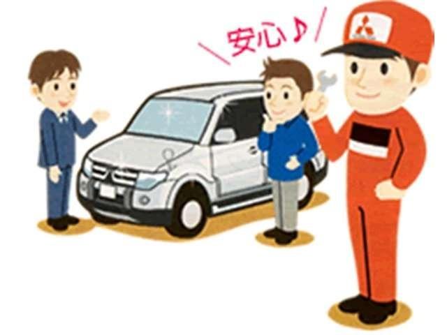 Bプラン画像:次回車検までの整備・点検をフルサポート!安心のディーラー点検をパックにてお求め安くご提案いたします!