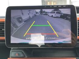 ◆9インチフローティングナビ◆バックモニター【バックモニターで安全確認ができます。駐車が苦手な方に是非ともオススメな機能です。】