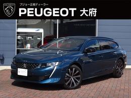 プジョー 508SW GTライン 元試乗車 新車保障継承 フルパッケージ